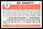 1953 Bowman B&W Reprint #41  Bob Ramazzotti  Back Thumbnail