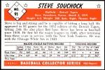 1953 Bowman REPRINT #91  Steve Souchock  Back Thumbnail