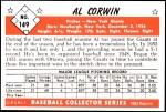 1953 Bowman REPRINT #149  Al Corwin  Back Thumbnail