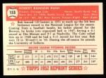 1952 Topps REPRINT #153  Bob Rush  Back Thumbnail