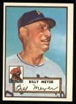 1952 Topps REPRINT #387  Billy Meyer  Front Thumbnail