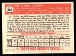 1952 Topps REPRINT #308  Luis Aloma  Back Thumbnail