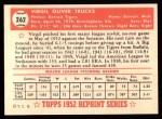 1952 Topps REPRINT #262  Virgil Trucks  Back Thumbnail