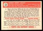 1952 Topps REPRINT #249  Bobby Adams  Back Thumbnail
