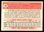 1952 Topps REPRINT #320  John Rutherford  Back Thumbnail