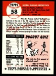 1953 Topps Archives #58  George Metkovich  Back Thumbnail