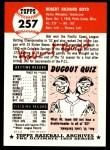 1953 Topps Archives #257  Bob Boyd  Back Thumbnail