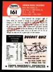 1953 Topps Archives #161  Vern Bickford  Back Thumbnail