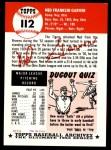 1953 Topps Archives #112  Ned Garver  Back Thumbnail