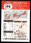 1953 Topps Archives #194  Eddie Kazak  Back Thumbnail