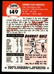 1953 Topps Archives #149  Dom DiMaggio  Back Thumbnail