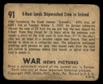 1939 Gum Inc. War News Pictures #91   U-Boat Lands Shipwrecked Crew In Ireland Back Thumbnail