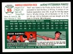1954 Topps Archives #95  Hal Rice  Back Thumbnail