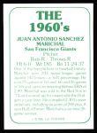 1978 TCMA The 1960's #2  Juan Marichal  Back Thumbnail