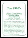 1978 TCMA The 1960's #186  Jake Wood  Back Thumbnail