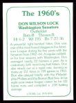1978 TCMA The Stars of the 1960s #34  Don Lock  Back Thumbnail