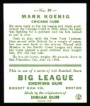 1933 Goudey Reprint #39  Mark Koenig  Back Thumbnail