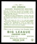 1933 Goudey Reprint #109  Joe Cronin  Back Thumbnail