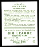 1933 Goudey Reprint #67  Guy Bush  Back Thumbnail