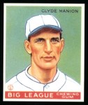 1933 Goudey Reprint #80  Clyde Manion  Front Thumbnail