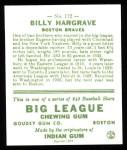 1933 Goudey Reprint #172  Billy Hargrave  Back Thumbnail