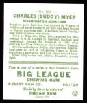 1933 Goudey Reprint #153  Buddy Myer  Back Thumbnail