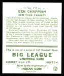 1933 Goudey Reprint #191  Ben Chapman  Back Thumbnail