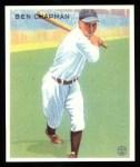 1933 Goudey Reprint #191  Ben Chapman  Front Thumbnail