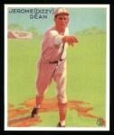 1933 Goudey Reprint #223  Dizzy Dean  Front Thumbnail