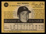 1971 O-Pee-Chee #226  Bill Russell  Back Thumbnail