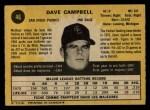 1971 O-Pee-Chee #46  Dave Campbell  Back Thumbnail