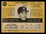 1971 O-Pee-Chee #208  Billy Martin  Back Thumbnail