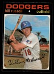1971 O-Pee-Chee #226  Bill Russell  Front Thumbnail