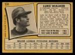 1971 O-Pee-Chee #534  Luke Walker  Back Thumbnail