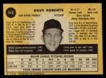 1971 O-Pee-Chee #448  Dave Roberts  Back Thumbnail