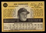 1971 O-Pee-Chee #510  Ken Harrelson  Back Thumbnail