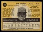 1971 O-Pee-Chee #399  Jim French  Back Thumbnail