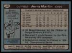 1980 Topps #493  Jerry Martin  Back Thumbnail