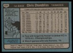 1980 Topps #625  Chris Chambliss  Back Thumbnail
