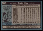 1980 Topps #539  Rudy May  Back Thumbnail