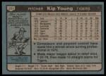 1980 Topps #251  Kip Young  Back Thumbnail