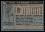 1980 Topps #307  Rick Honeycutt  Back Thumbnail