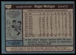 1980 Topps #311  Roger Metzger  Back Thumbnail