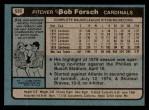 1980 Topps #535  Bob Forsch  Back Thumbnail