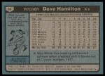 1980 Topps #86  Dave Hamilton  Back Thumbnail