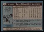 1980 Topps #197  Byron McLaughlin  Back Thumbnail