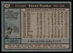 1980 Topps #184  Steve Renko    Back Thumbnail