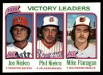1980 Topps #205   -   Phil Niekro / Joe Niekro/ Mike Flanagan Victory Leaders  Front Thumbnail