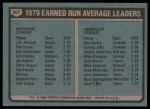 1980 Topps #207   -   J.R. Richard / Ron Guidry ERA Leaders  Back Thumbnail