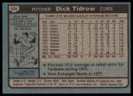 1980 Topps #594  Dick Tidrow  Back Thumbnail